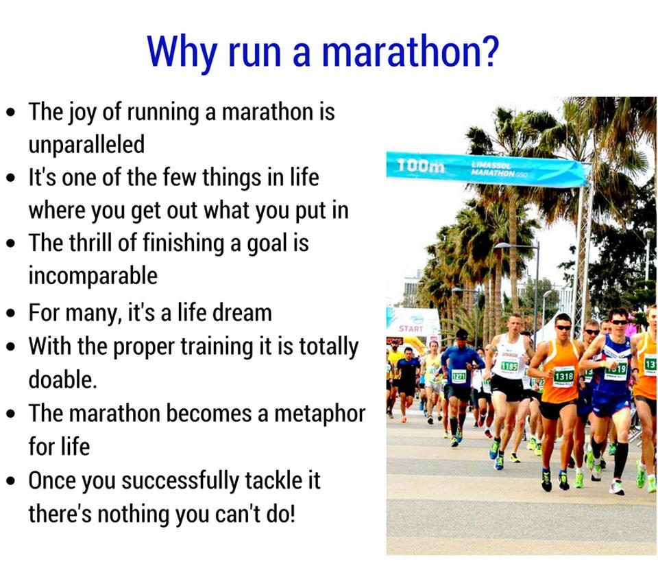 dec2016-marathon
